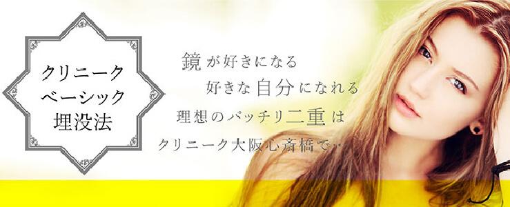 クリニーク神戸三宮のスクリーンショット