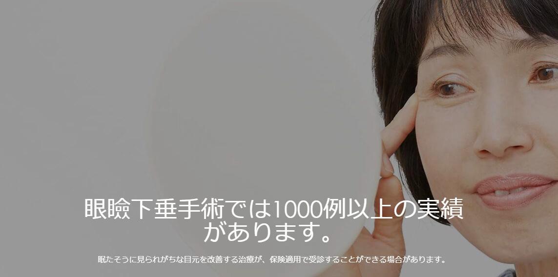 くろき・ひろクリニックのスクリーンショット