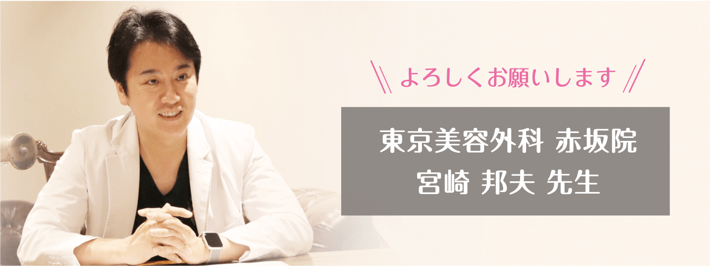 宮崎先生の画像