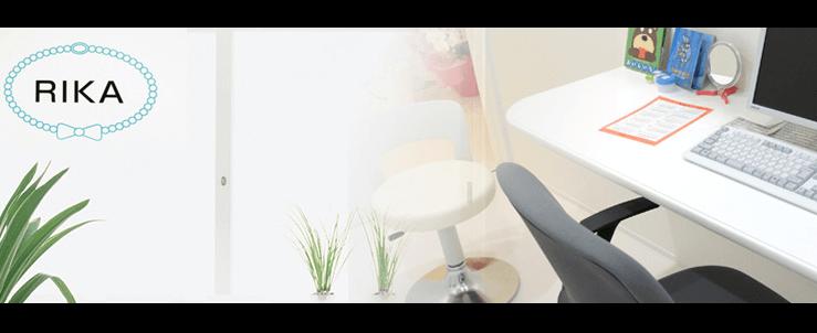 RIKA皮膚科・形成外科クリニックのスクリーンショット