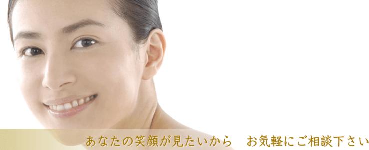 岡崎美容形成外科のスクリーンショット