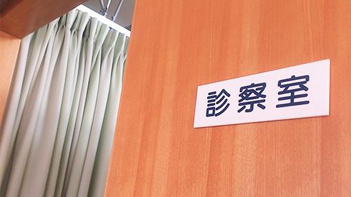 診察室のイメージ画像
