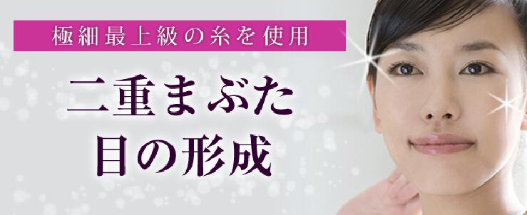 名古屋皮膚科クリニックのスクリーンショット