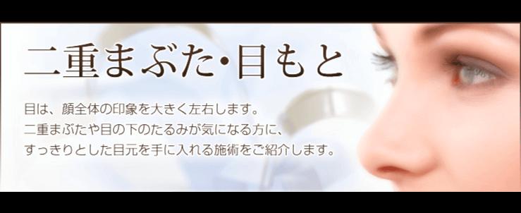 神戸ルミナスクリニックのスクリーンショット