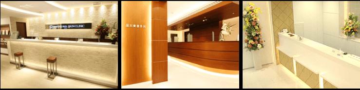 品川美容外科の院内イメージ