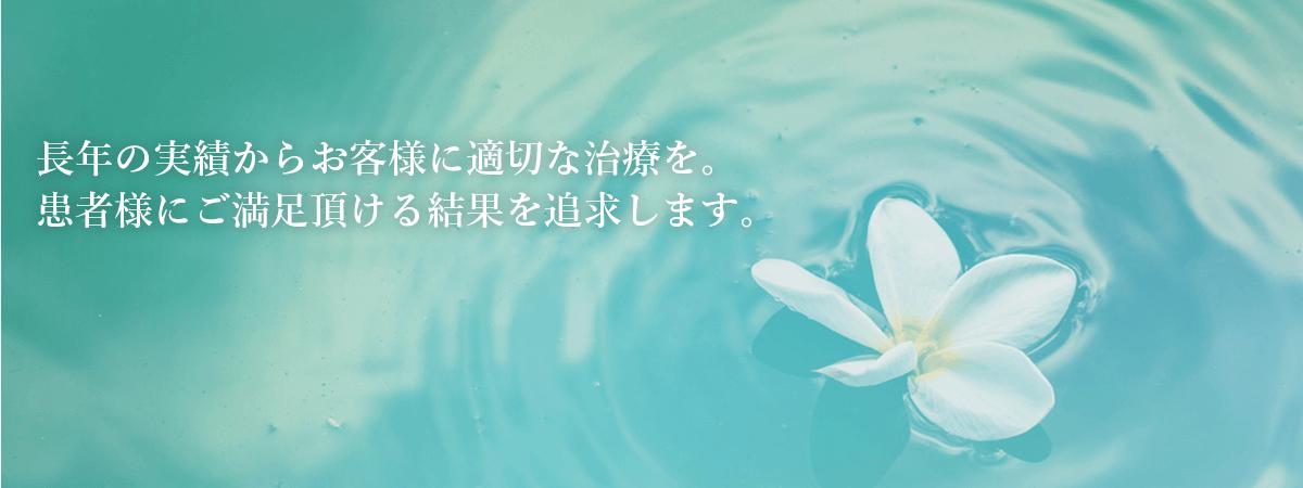 静岡中央クリニックのスクリーンショット