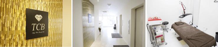 東京中央美容外科の院内イメージ