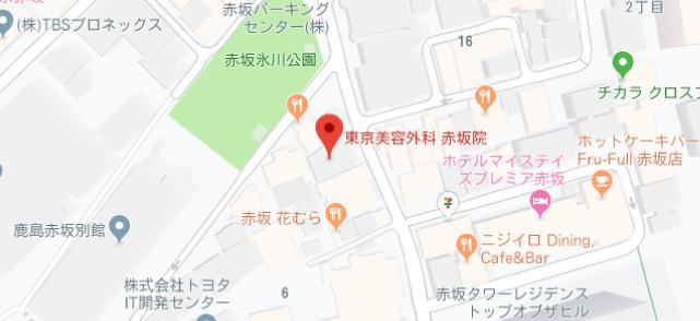 東京美容外科赤坂院の地図