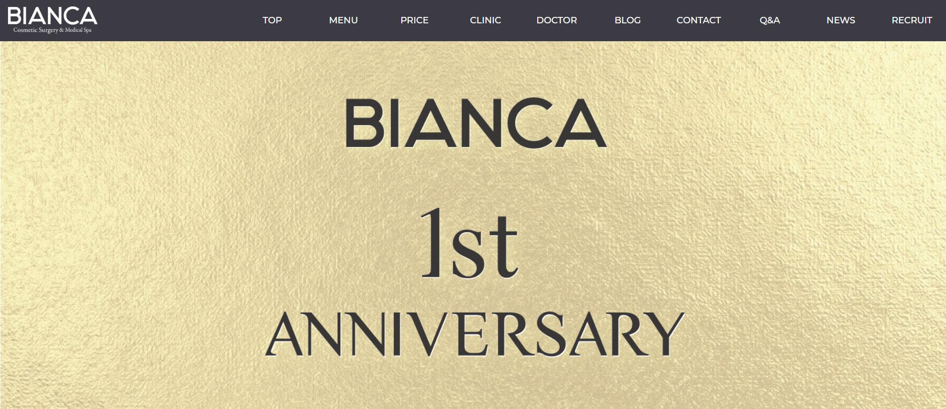 BIANCA CLINIC(ビアンカクリニック)銀座のスクリーンショット